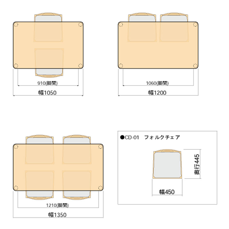 [Short side: 70 cm] Fit table (rectangular type) NEW