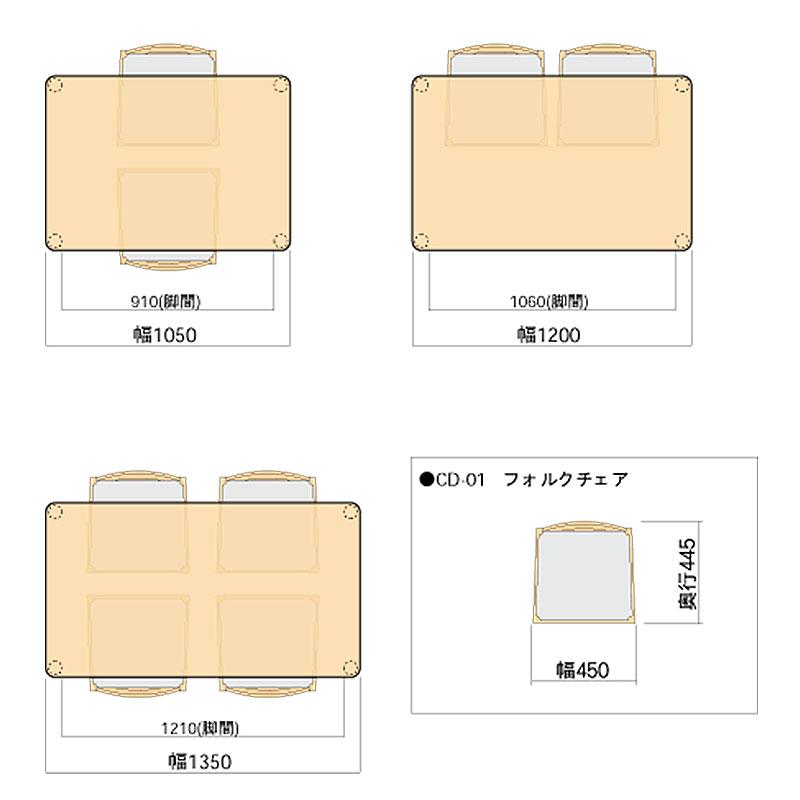 [Short side: 75 cm] Fit table (rectangular type) NEW