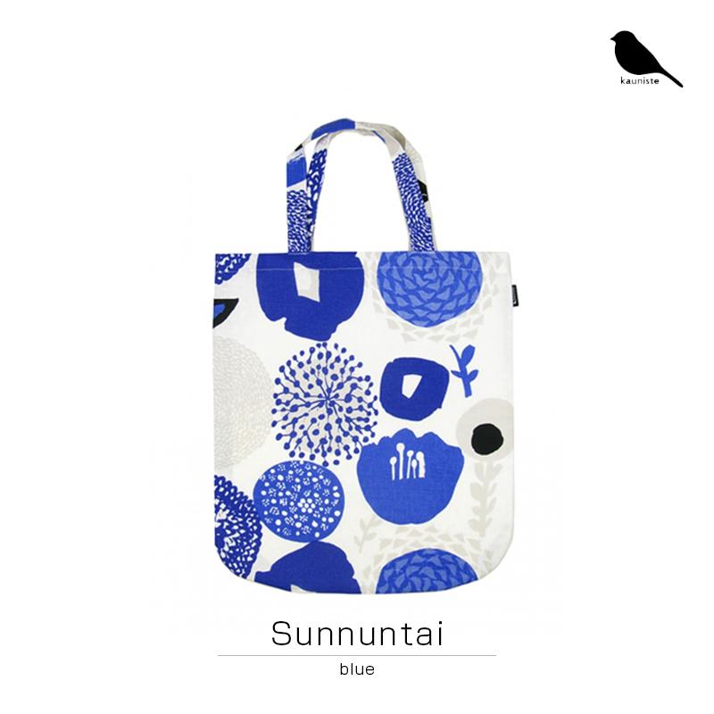 Bag [KAUNISTE]