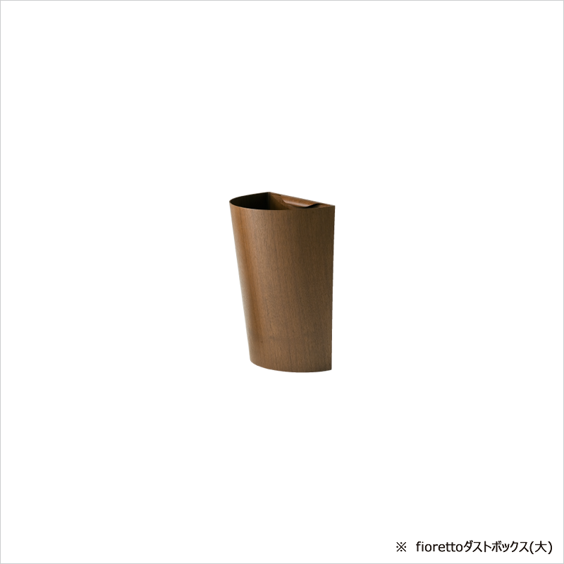 fioretto dust box (large)