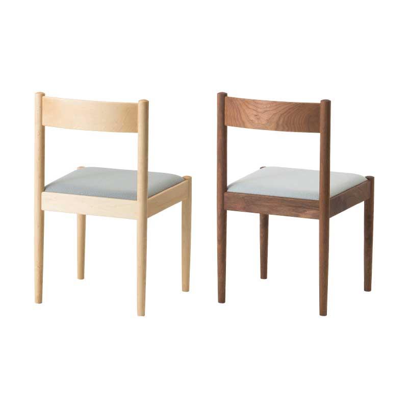 Volk Chair