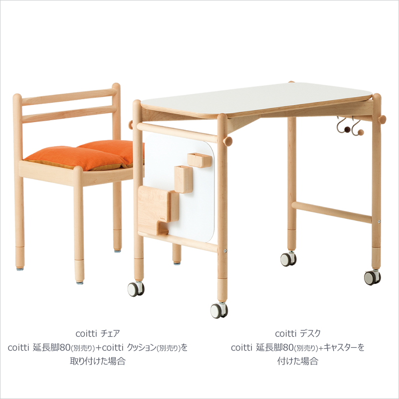 coitti Desks & chairs