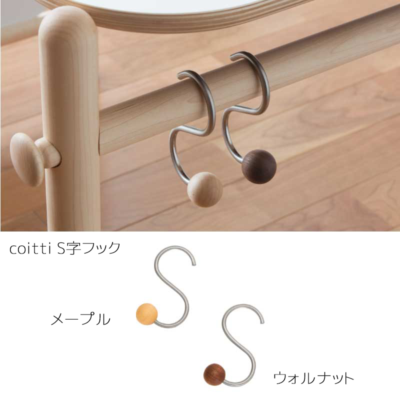 coitti S-shaped hook