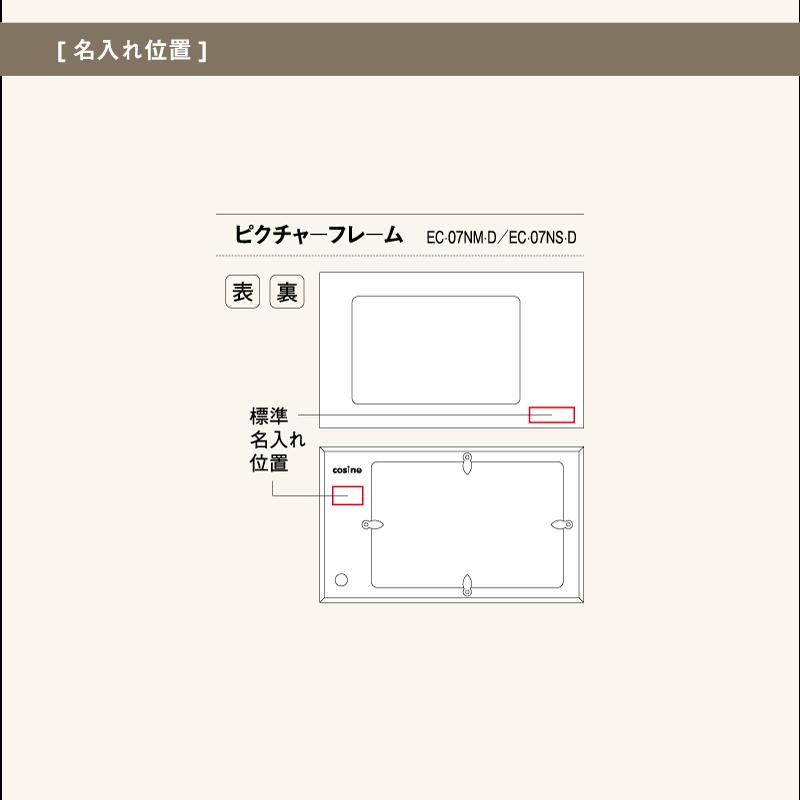 [Direct management limited item] Picture frame