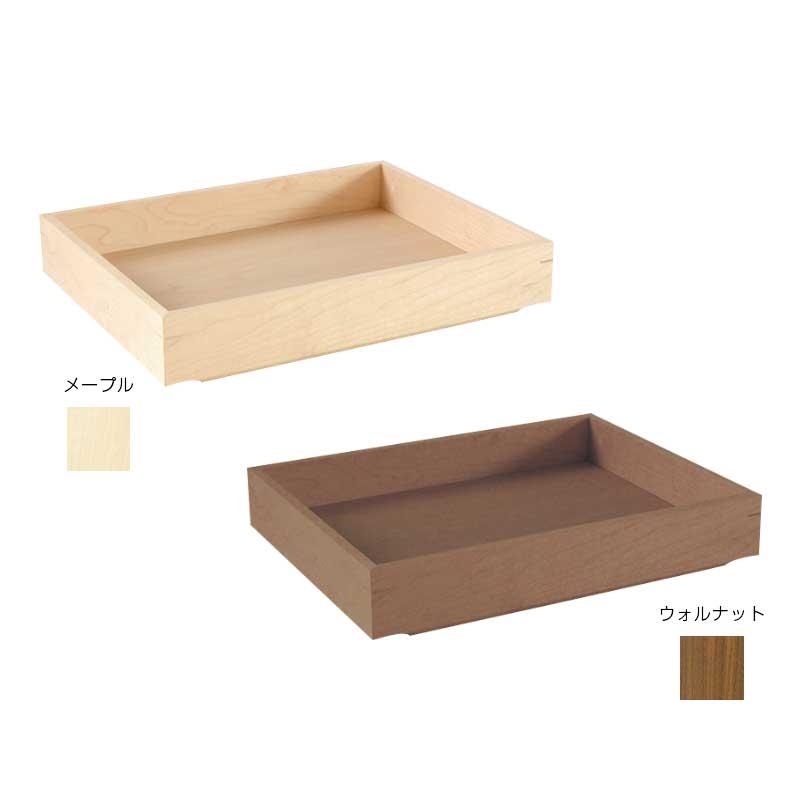Multi tray