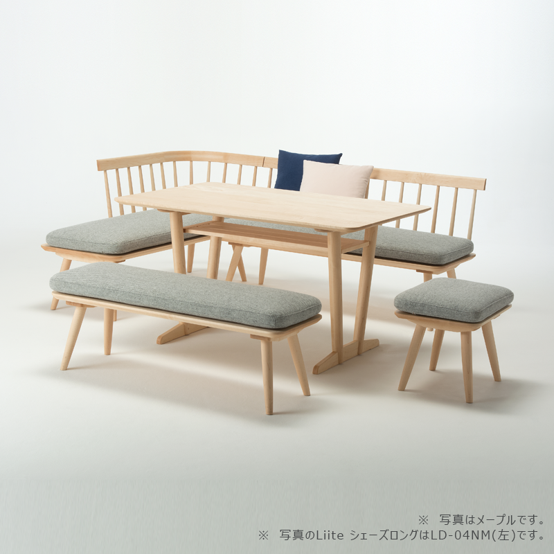 Liite bench cushion cover [MJ / KC / TU]