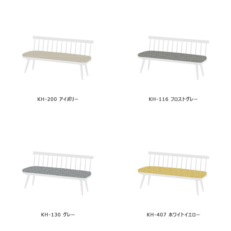 Liite Couch cushion cover [Zhangji KH]