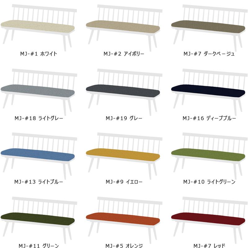 Cushion cover for Liite sofa [Zhangji MJ / KC / TU]
