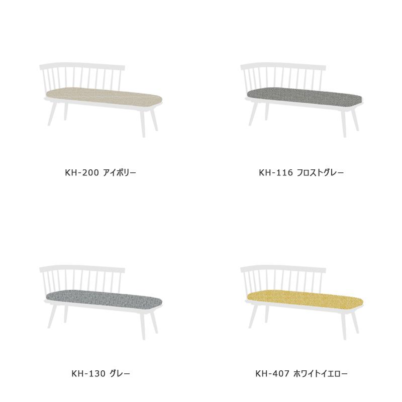 Cushion cover for Liite Shades Long [Zhangji: KH]