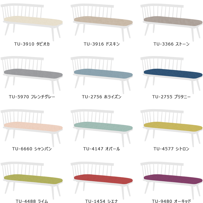 Cushion cover for Liite Shades Long [Zhangji MJ / KC / TU]