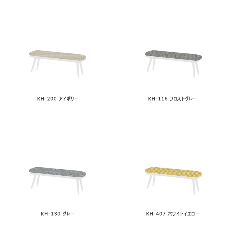 Cushion cover for Liite bench [Zhangji: KH]