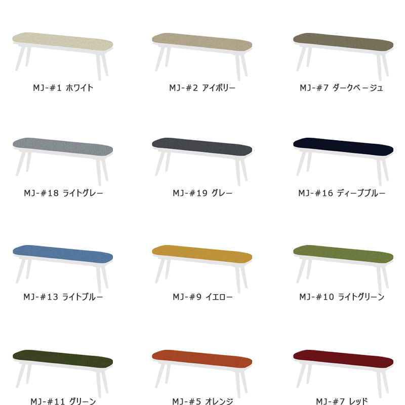Liite bench cushion cover [MJ / KC / TU]