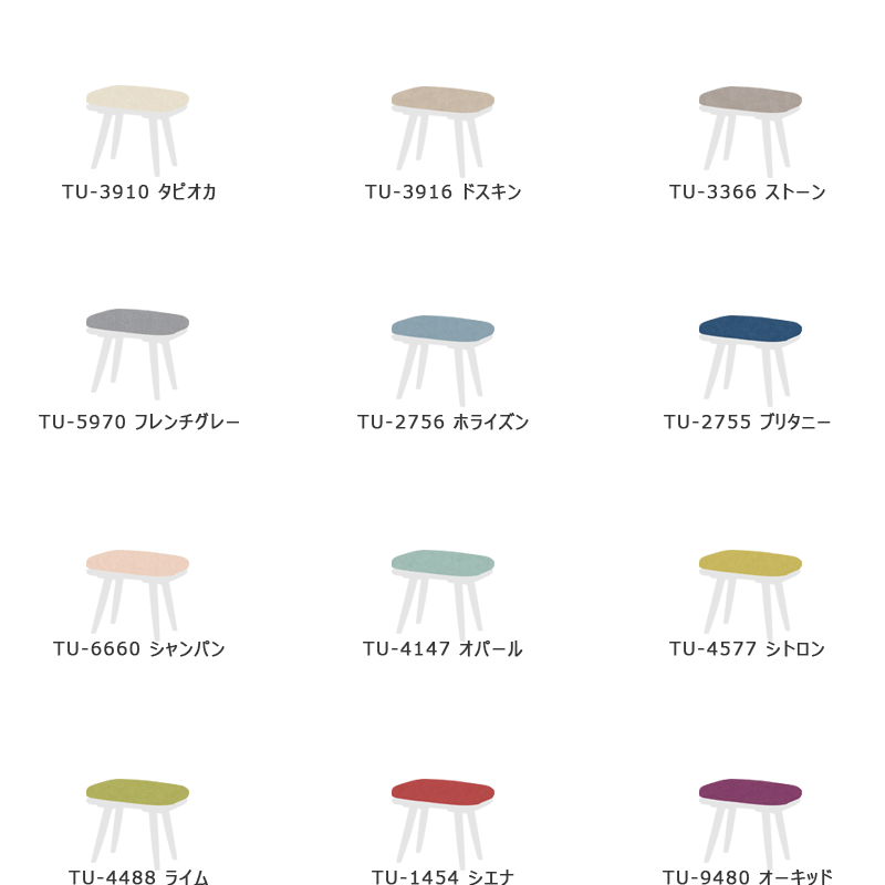 Cushion cover for Liite stool [MJ / KC / TU]