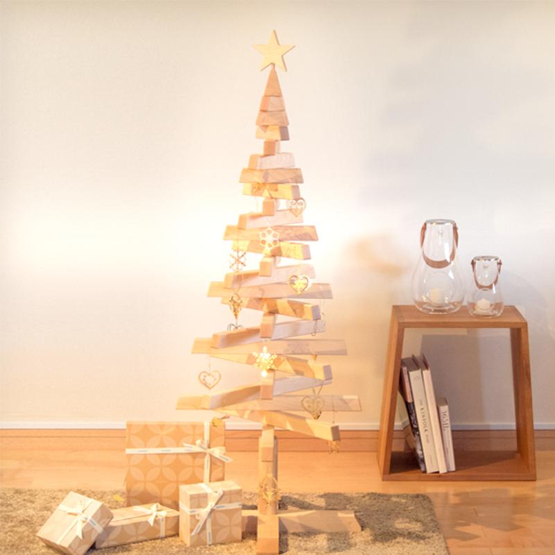 <Choose> Cosine Original Christmas Tree 2020