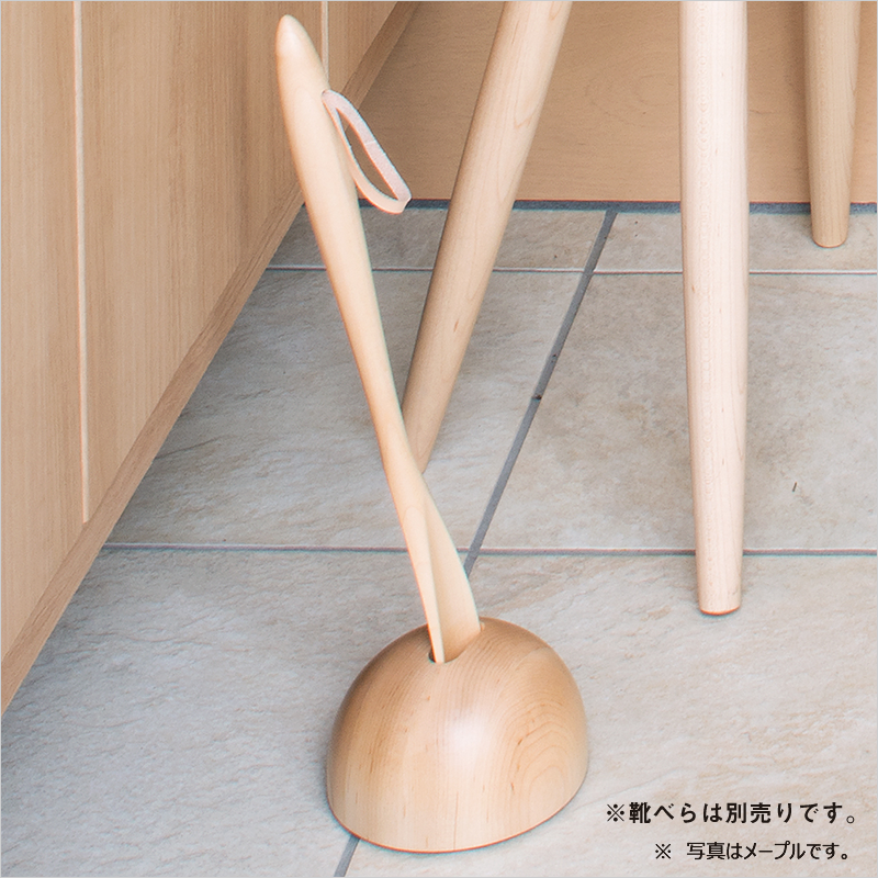 Shoehorn dedicated stand