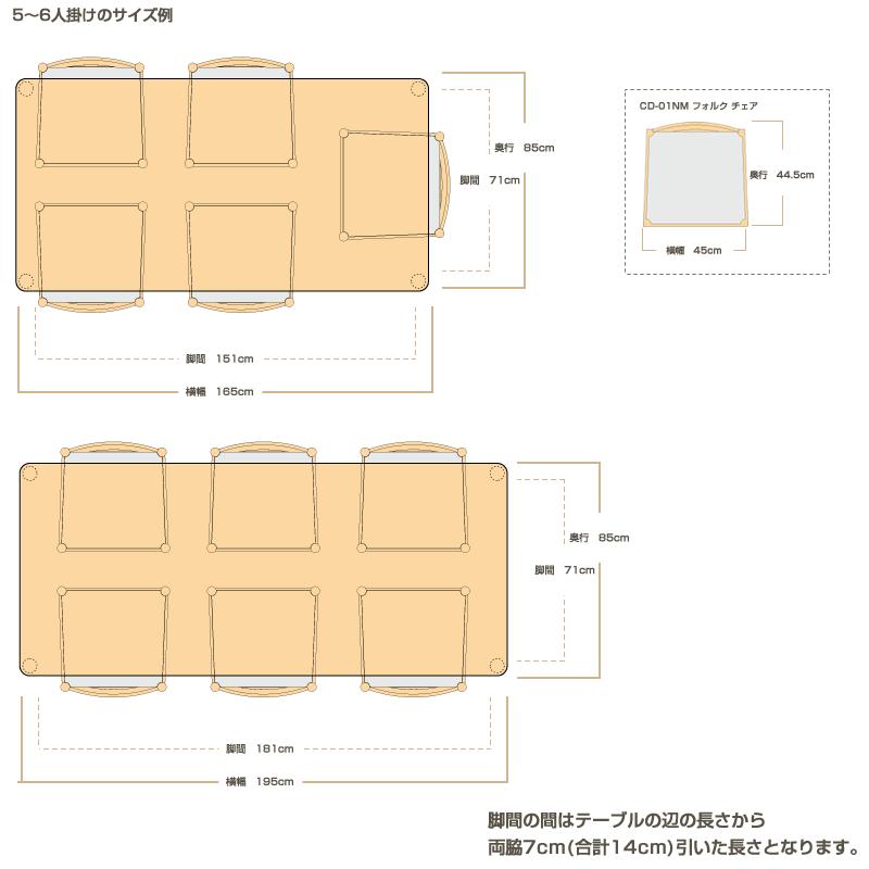 [Short side: 100 cm] Fit table (rectangular type) NEW
