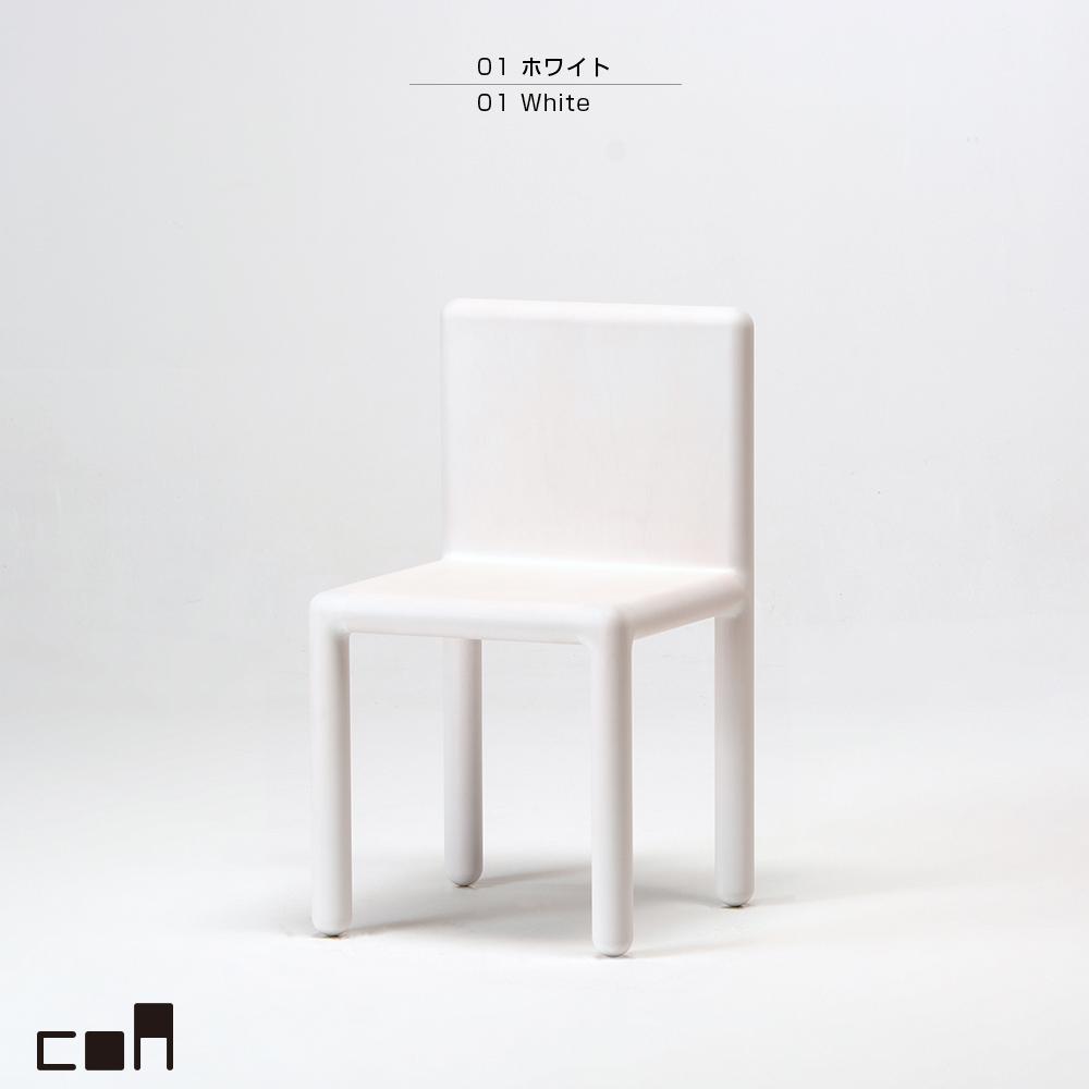 coa chair