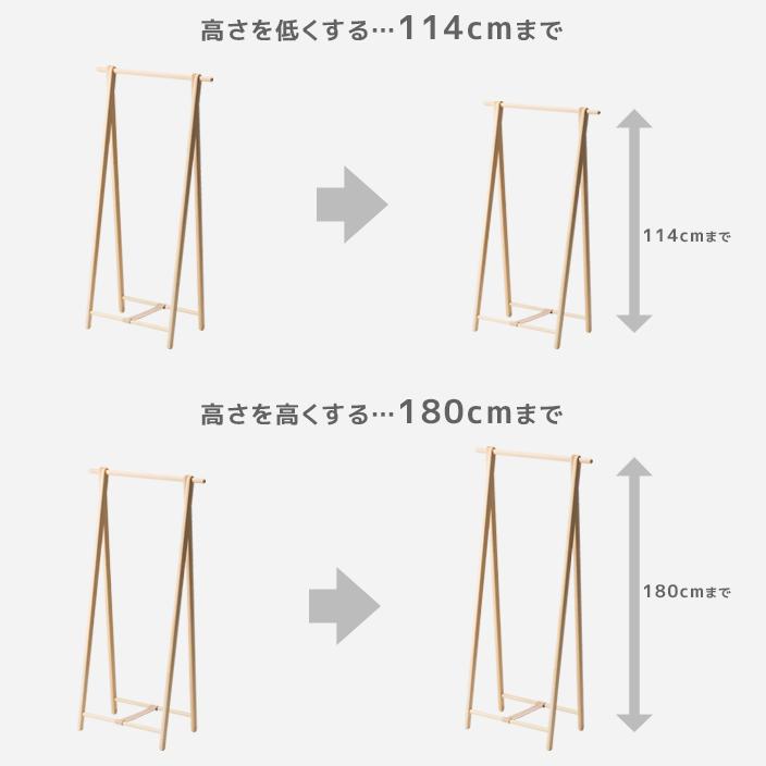 Dress rack size order [height]
