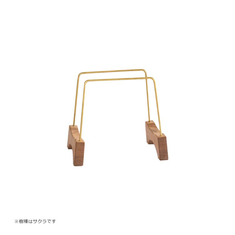 Drip stand [Hiroko Yamasaki's work] [Handicraft shop for those who want to make]