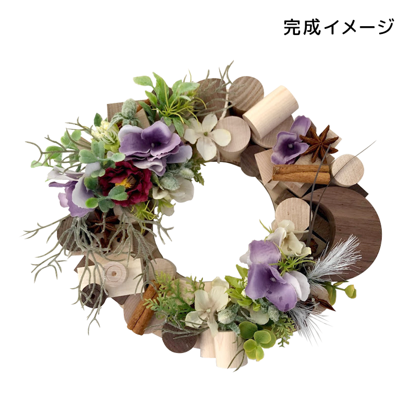Koppa Wreath Kit