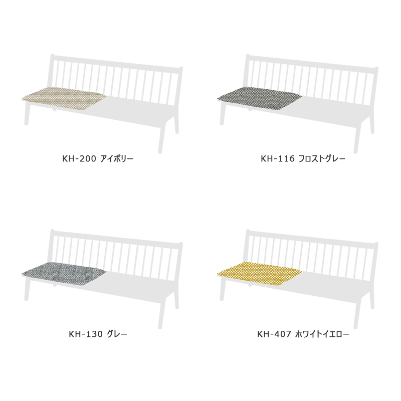 Seat cushion for living bench [Zhang: KH](copy)