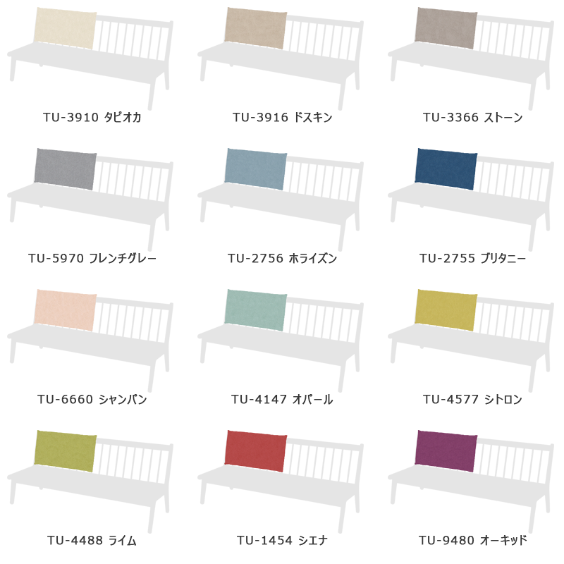 Back cushion cover for living bench [Zhangji MJ / KC / TU]