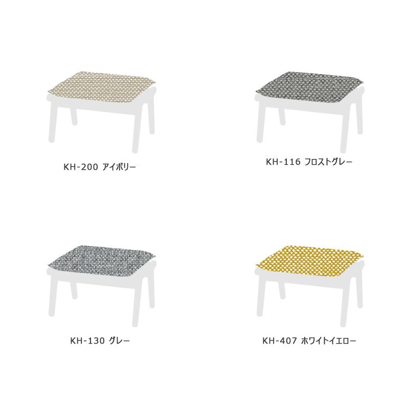 Cushion cover for living bench ottoman [Zhangji KH]