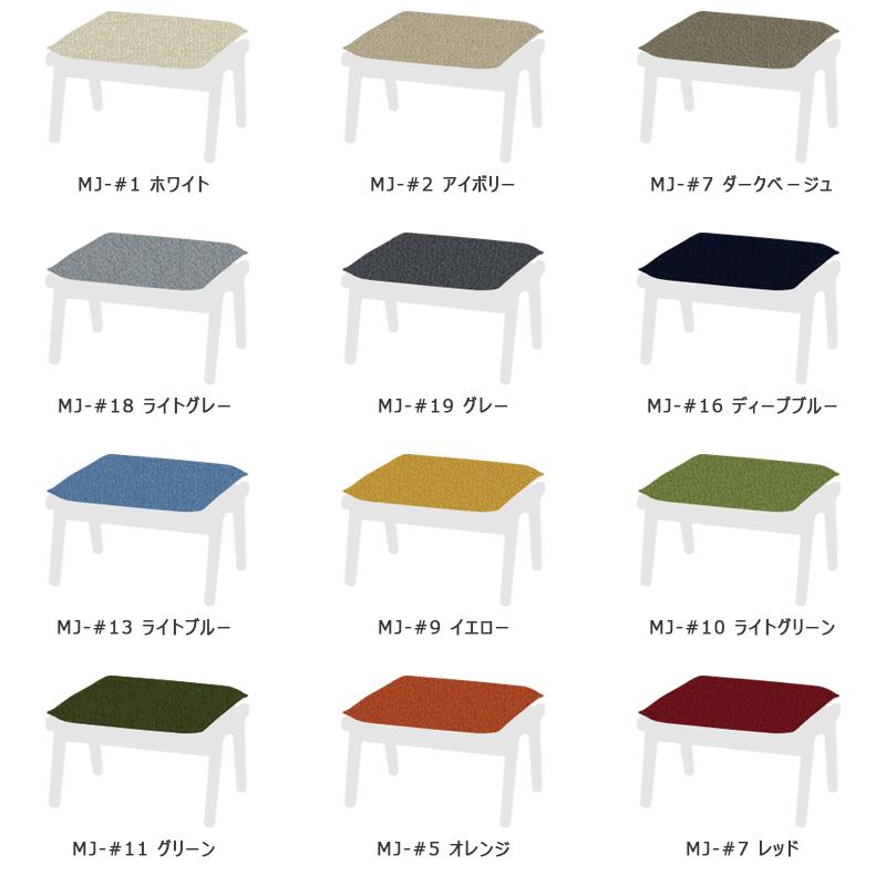 Cushion cover for living bench ottoman [Zhangji MJ / KC / TU]