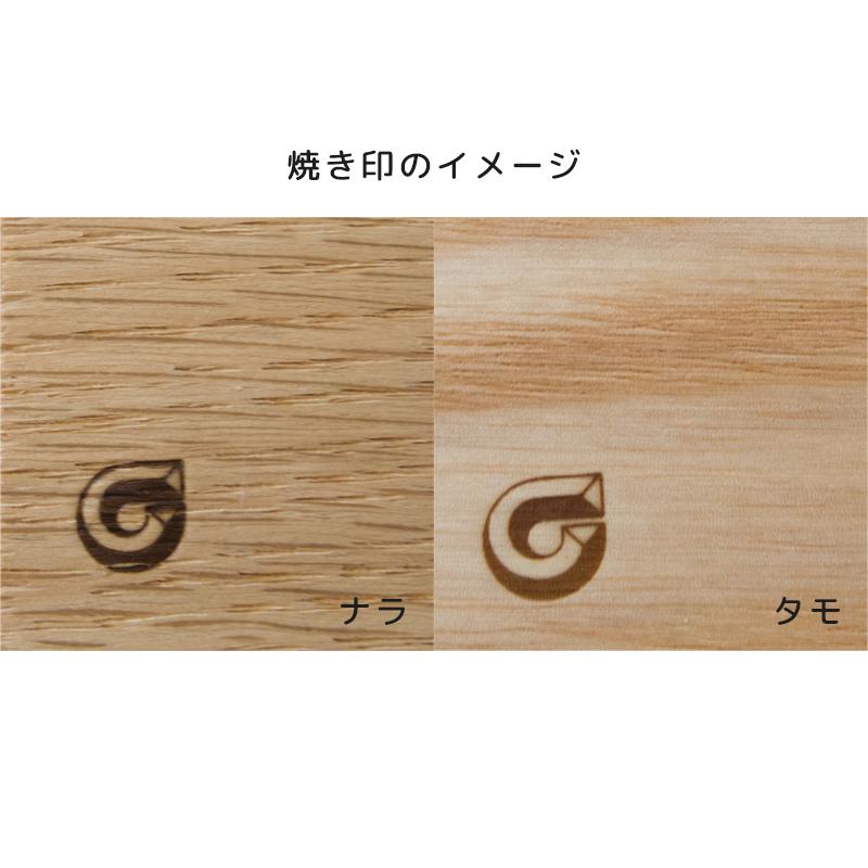 Koppa series No.8 smartphone stand [Kouichi Hoshi's work]