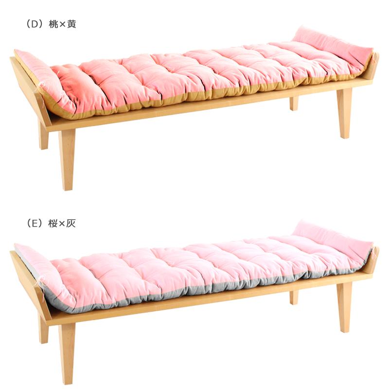 Napping sofa Dedicated cushion 2020 Limited color