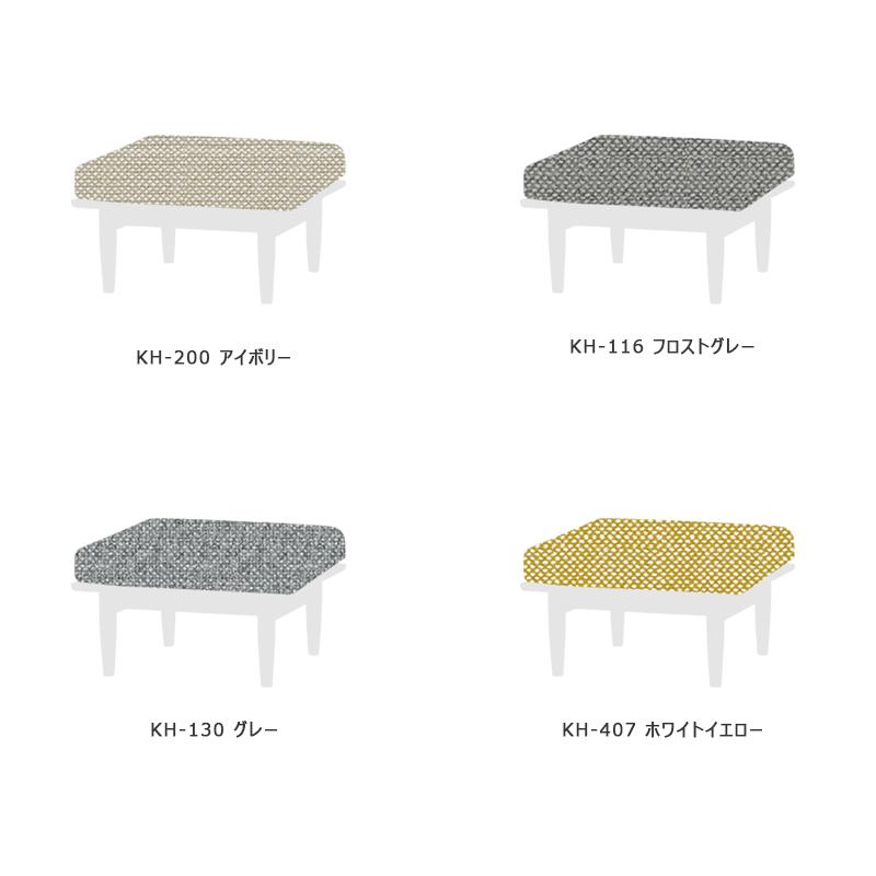Cushion cover for platform ottoman [Zhangji KH]