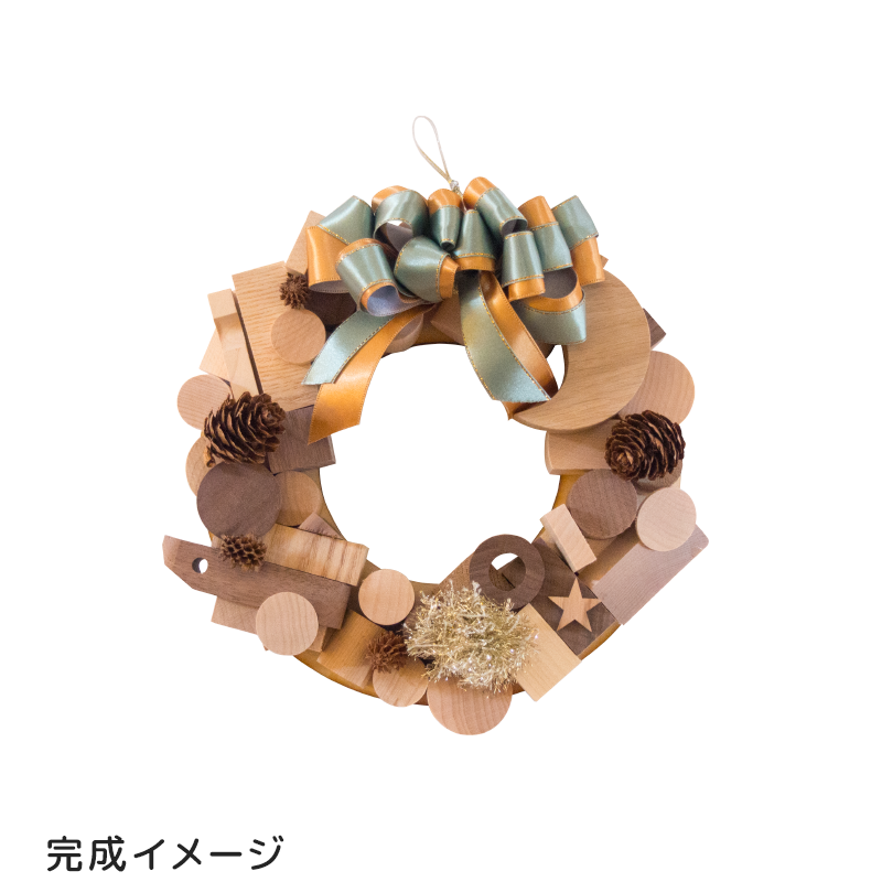 Koppa Wreath Kit
