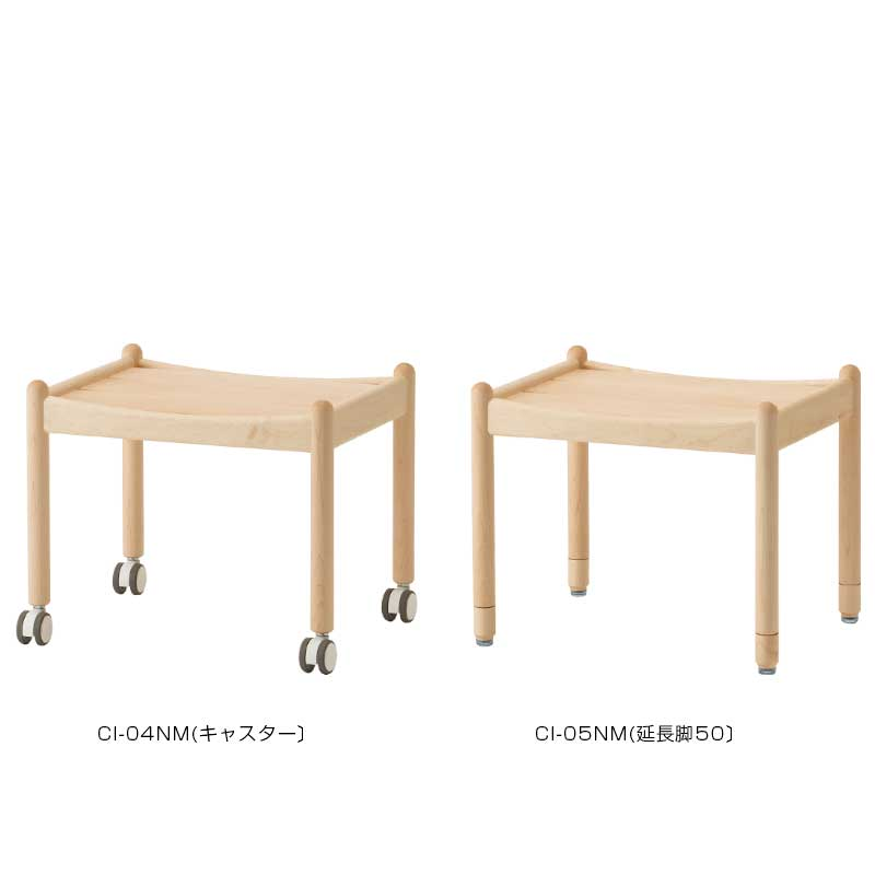 coitti stool (caster / extension leg 50)