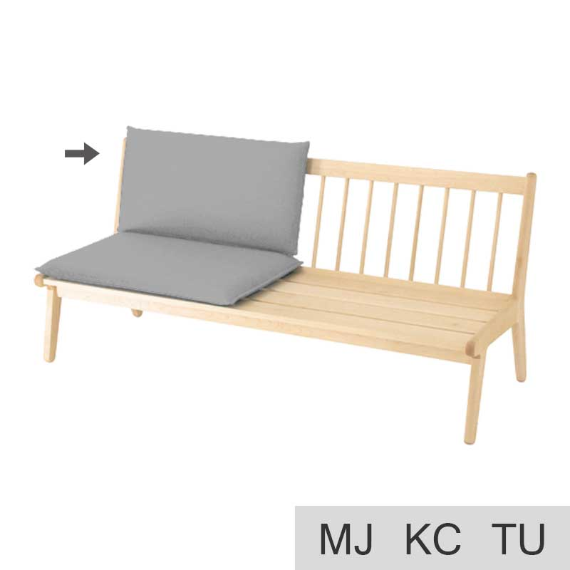 Back cushion for living bench
