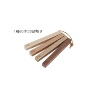 [Directly-managed limited edition] 4 kinds of wooden pots