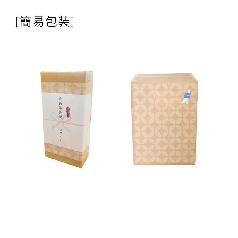 Wrapping designation